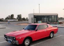 Nissan  Datsun 260 Cedric 1978