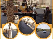 جميع أعمال تزفيت الشوارع والساحات في جميع أنحاء محافظات المملكة انتبه واقرأ مواص
