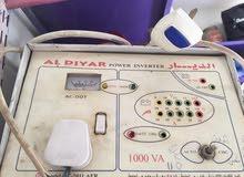 عاكسة عراقية للبيع