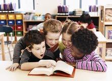 مطلوب معلمات لدورات تقوية