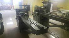 ماكينة تغليف للبيع صناعة حلبية
