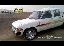 White Toyota Hilux 1982 for sale