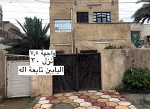Villa for sale with 5 rooms - Baghdad city Jadriyah
