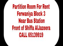 partition Room For Rent Ferwaniya Block 3