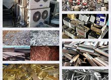 We Deals in Scrap All kinds of Scrap items. Thanks