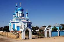 خدمات تأشيرة اوكرانيا سياحة