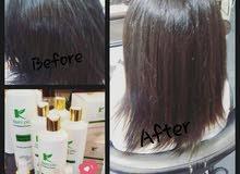 معالج الشعر البرازيلي العالمي
