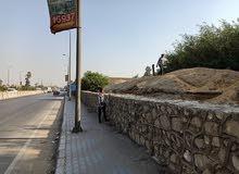 قطعة أرض لقطة على طريق مصر اسكندرية الصحراوى تتميز بمساحة 2500 متر قريبة من ميدان الرماية