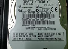 هاردسك للبيع Hard disk for sale