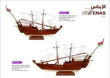 بيع سفن عمانية. خشب الساج بافضل الانواع مختلف الاحجام