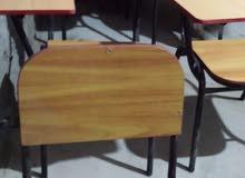 كراسي +طاوله سكرتاريه+سبورات