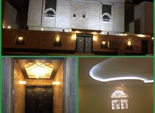 5 rooms  apartment for sale in Al Madinah city Al Barakah