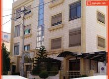 شقة مفروشة مساحة 140 متر مربع طابق ثاني للبيــع أو الإيجار في منطقة دير غبار