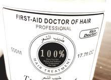 كريم طبيب الشعر التايلندي