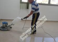 صقل وتلميع الرخام والجليز تنظيف البرتار