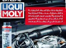 منظف فلاتر البيئه معدل العزم و الصرفيه .. منظف دورة الوقود ...منظف فلاش المحرك
