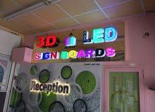 محل طباعه رقمية و تركيب اللوحات للبيع او للتفريغ