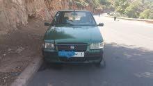 انو برزيل2005