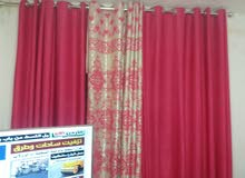 For sale at a very good price Curtains