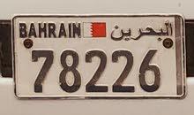 VIP car plates