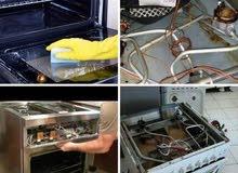 Cooking Range Repairing Service