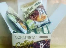 القهوه الالمانيه للتخسيس