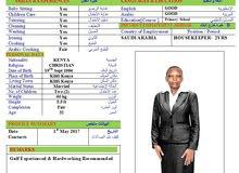 Ramadan offer House maids, Lady Drivers& Nursesعرض رمضان خادمة البيت، سائقي السيارات والممرضات