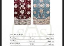 فرش مساجد تركي سميك درجه اوله ويوجد قسم خاص للمساجد ويوجد جميع الألوان والأشكال