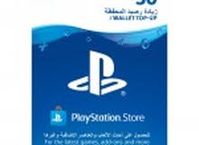 PSN Gift Cart 50$ KWD