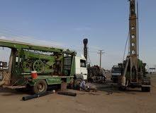 مشروع زياد للحفريات إبار  0911332645