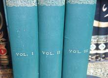 كتاب للبيع