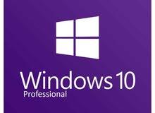 كودات تفعيل وندوز 10 برو اصلية.windows 10 pro