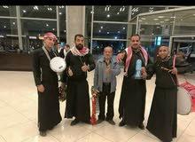 مركز أفراح السردي زفات عرسان شعبيه اردنيه فلسطينية مصريه