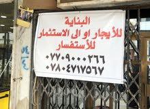 البصره العشار شارع الاستقلال على شارع العام