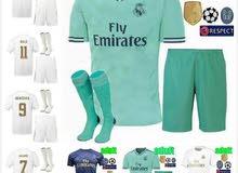 الملابس بالخامات الاصلية  لنادي ريال مدريد الاسباني
