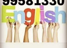 مدرس لغة انجليزية متخصص 99581330