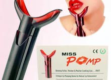 miss pompe