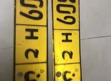 رقم رباعي رمز واحد