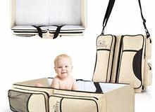 شنطة و سرير لطفلك فى نفس الوقت 2 فى 1  وطبعا سعر واحد