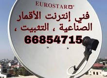 I do any satellite dish tv work & Dish, receiver sell. installation,app me