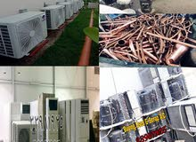 Buy Used AC Scrap AC Office, Store Kitchen Items