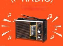 رجع تاني راديو زمان صوت رعد يغطي شقه كامله وحجم مناسب والشحن مجاني الحق العرض قب