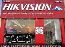 الوكيل الذهبي الوحيد المعتمد من Hikvision في سلطنة عُمان بشهادات وتراخيص معتمدة