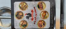 مطعم بيت الدجاج المذاق الراقي للدجاج العراقي