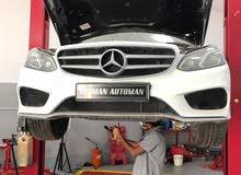 جيرمان أوتومان لصيانة السيارات