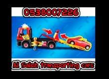 نقل السيارات داخل وخارج المملكة Cars Transporting