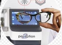 مطلوب شريك ممول لفتح مشغل لتجهيز النظارات الطبية وتجارة العدسات الطبية جملة