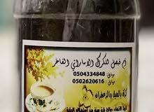 شاي كرك ملكي صحي