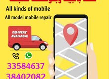 All kinds of mobile phones are available and repair