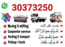 Moving Shifting Furniture Fixing For LABOUR SERVICE Call me 30373250